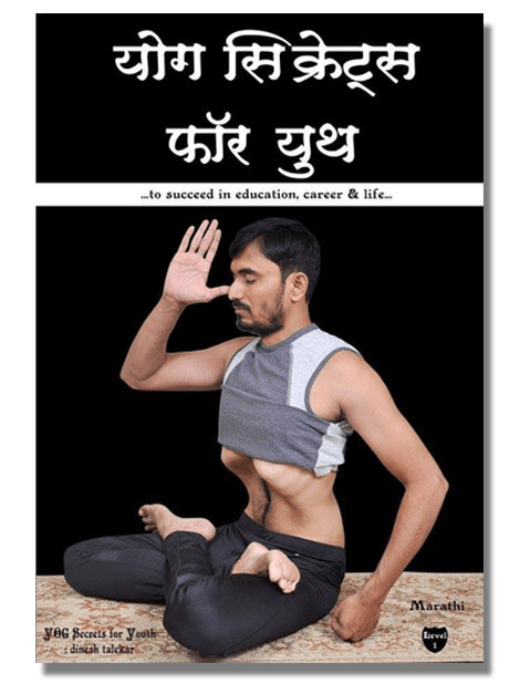 Yoga secrets for youth book By Dinesh Talekar